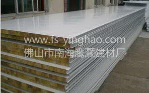 彩钢岩棉板1150型